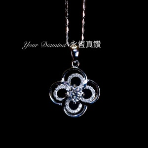 YPCD001002, GIA 證書0.34ct Diamond, 18K白色黃金鑽石吊墜 Diamond Pendant