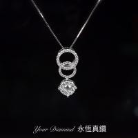 YPLD002015 , 18K白色黃金鑽石吊墜 Diamond Pendant