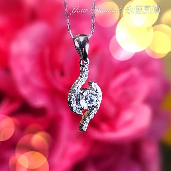 YPCD001003, GIA 證書0.32ct Diamond, 18K白色黃金鑽石吊墜 Diamond Pendant