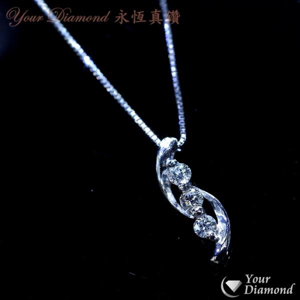 << 日本製 >> YPLD-JP01075952, PT鉑金鑽石吊墜 ( 送PT鉑金項鍊 ) <<  附日本證書 >>