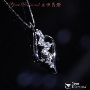<< 日本製 >> YPLD-JP01079153, PT鉑金鑽石吊墜 ( 送PT鉑金項鍊 ) <<  附日本證書 >>