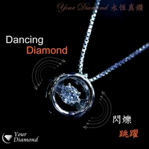 << 日本製 >> Dancing Diamond,  YPLD-JP01081104, PT鉑金鑽石吊墜 ( 送PT鉑金項鍊 ) <<  附日本證書 >>