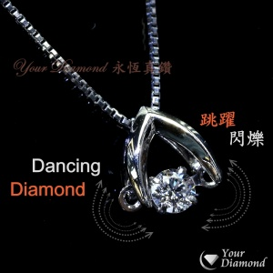 << 日本製 >> Dancing Diamond, YPLD-JP01081113, PT鉑金鑽石吊墜 ( 送PT鉑金項鍊 ) <<  附日本證書 >>