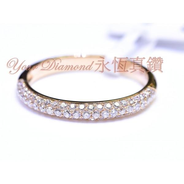 DRA00003006, 18K玫瑰金3行鑽石條戒 Diamond Ring