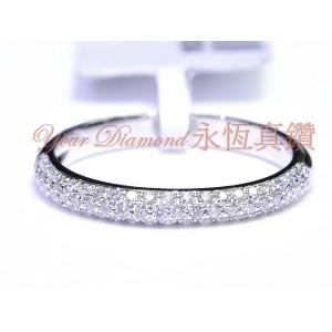 DRA00003064 ,18K白色黃金3行鑽石條戒 Diamond Ring